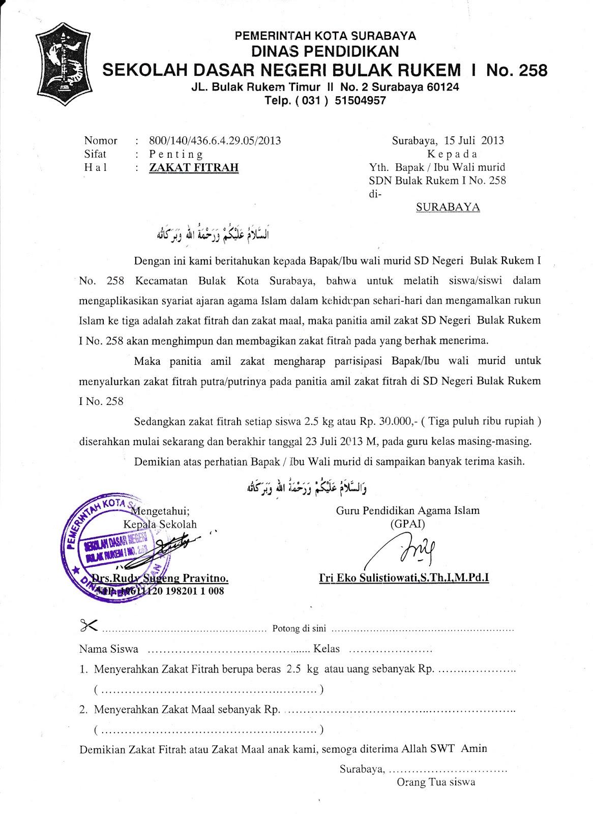 Contoh Surat Zakat Fitrah Informasi Seputar Dunia Militer