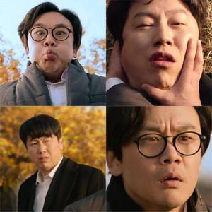 Sinopsis Please Come Back Mister episode 1 part 1