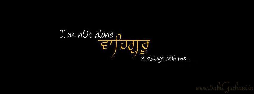 Waheguru Quotes Wallpaper Sikh News Sikh Gurbani Sikh Kirtan Sikhism4life Waheguru