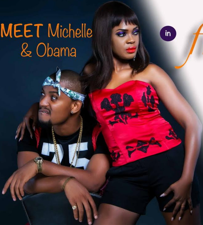 omoni oboli the first lady