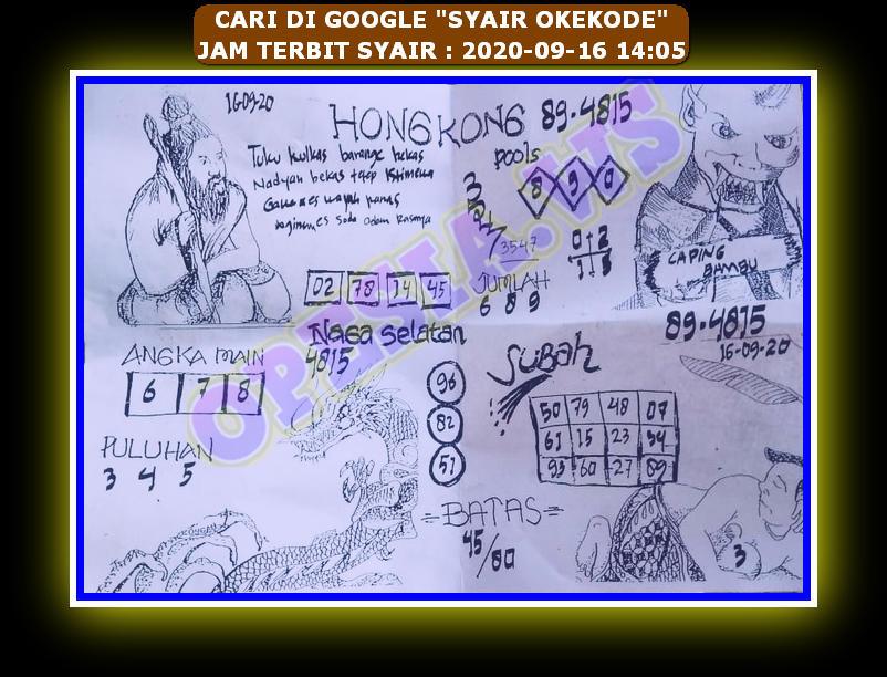 Kode syair Hongkong Rabu 16 September 2020 91