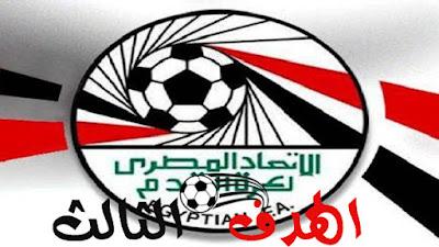 الهدف الثالث....اتحاد الكرة يعلن عن ملعب برج العرب لاستضافة مباراة القمة