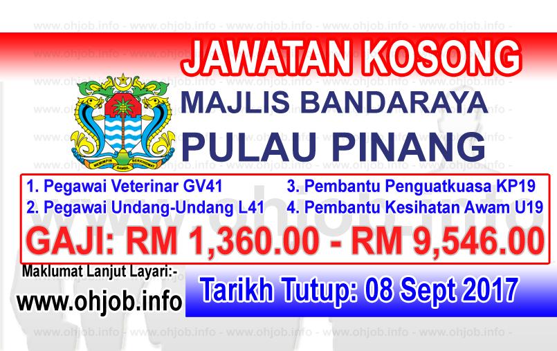 Jawatan Kerja Kosong Majlis Bandaraya Pulau Pinang - MPPP logo www.ohjob.info september 2017