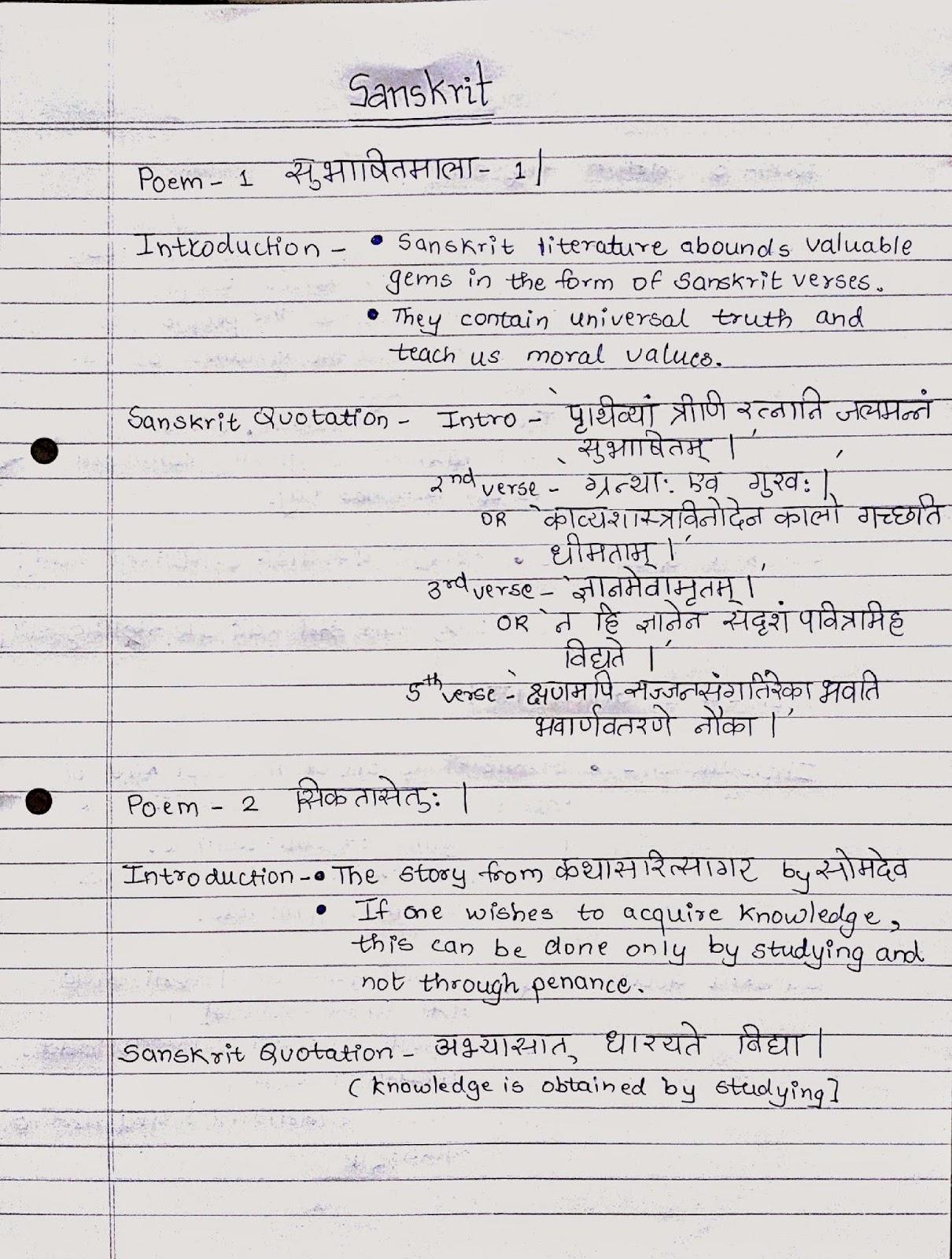 Sanskrit essay blogspot - Oxbridge essays blog blogspot