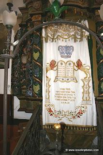 Safed: Sinagoga Ari Ashkenazi