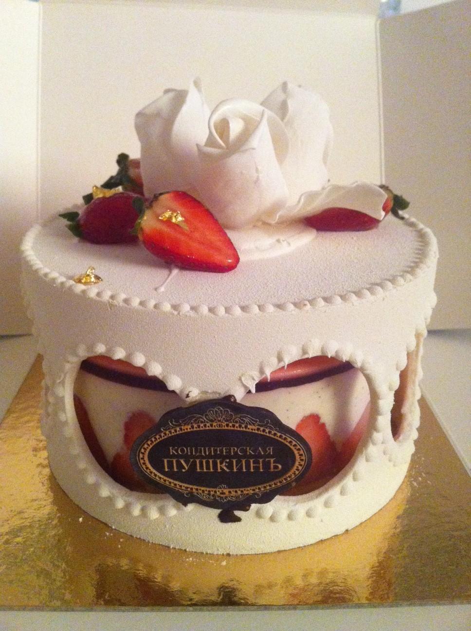 gateau anniversaire cafe pouchkine