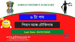 Chief Judicial Magistrate, Jorhat