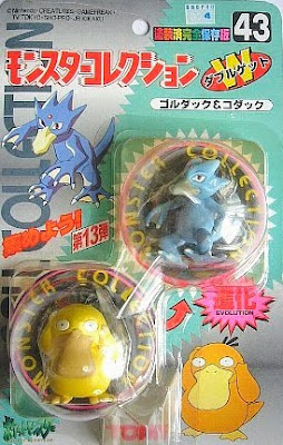 Golduck Pokemon figure Tomy Monster Collection series