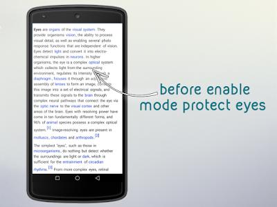 أفضل تطبيق لحماية العين من أشعة الهاتف الضارة على اندرويد