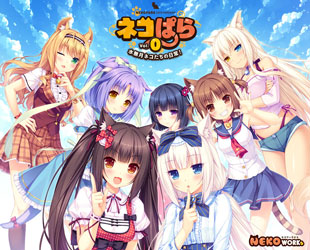 Download NEKOPARA Vol.0 PC Full Version