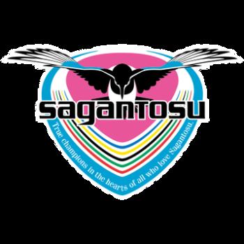 2019 2020 Daftar Lengkap Skuad Nomor Punggung Baju Kewarganegaraan Nama Pemain Klub Sagan Tosu Terbaru 2019