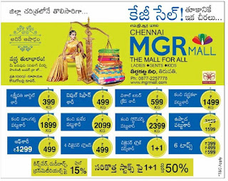 MGR  MALL ASHADAM SALE