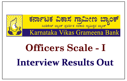 Karnataka Vikas Grameena Bank Interview Results Out