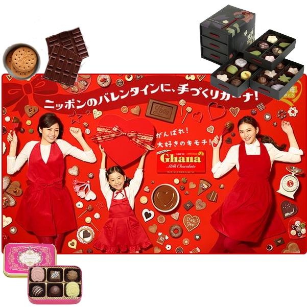 Chocolates: presentes de Dia dos Namorados no Japão