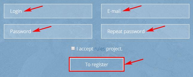 Регистрация в Make a Fortune 2