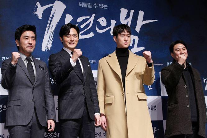 Jang Dong Gun 46 tuổi điển trai phong độ khiến phái nữ say đắm - Ảnh 7