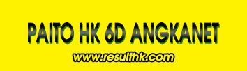 Paito HK 6D Angkanet