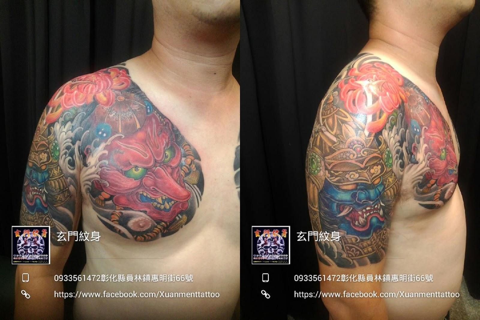 玄門紋身~刺青作品~: 半胛~龍.天狗.鯉魚.鬼武士