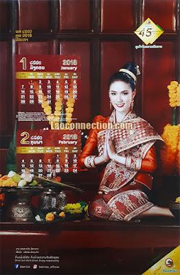 Beer Lao Calendar 2018 - January/February
