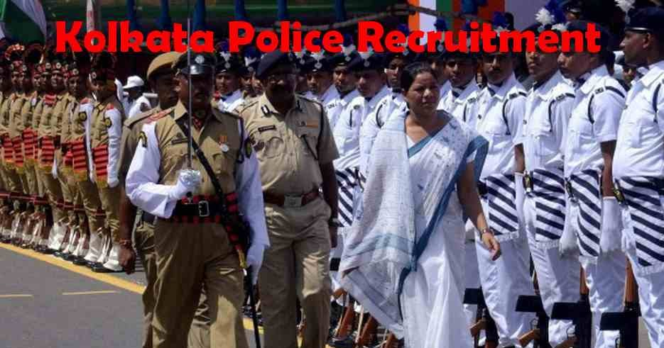 kolkata police exam Kolkata police constable interview result 2018 written examination - date will be available shortlythe candidates, who will qualify in the physical efficiency test, will be considered for written test.