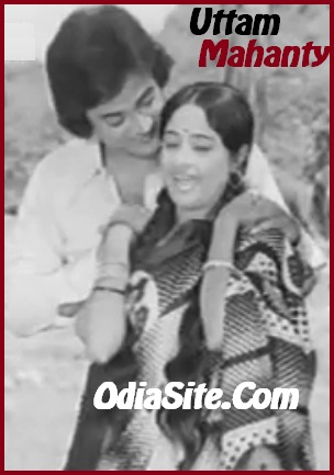 uttam mahanty-oriya film star songs