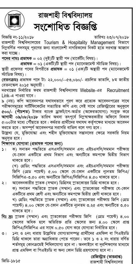 University of Rajshahi (RU) Job Circular 2018