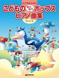 イラスト制作、キャラクターマスコット制作、ペンギン、イラスト、イラストレーター