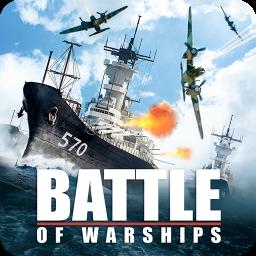Battle Warship