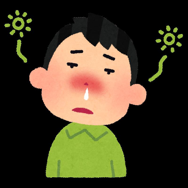鼻づまりでボーっとしている人のイラスト(花粉症) | かわいいフリー素材集 いらすとや