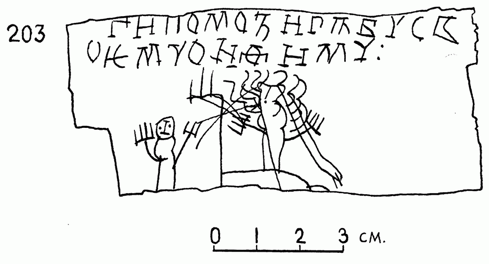 novgorod-bitch-bark-onfim-24