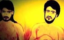 Inj – Award winning Tamil Short Film 2016