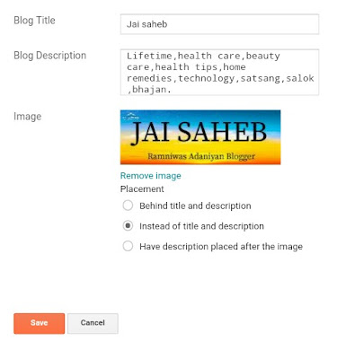 Mobile se blog ka layout adit kese kare?