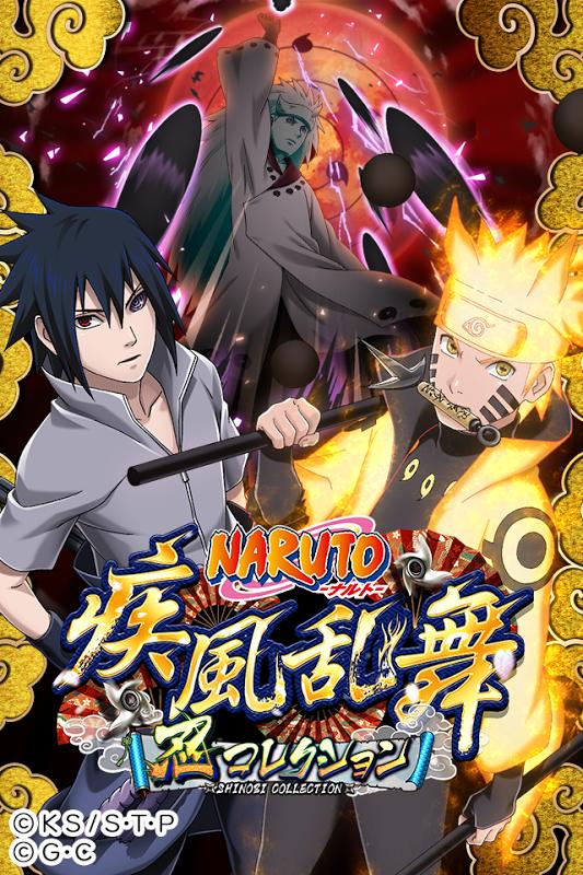 Naruto – Shinobi Collection Shippuranbu Apk Mod