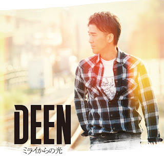Download [Single] DEEN – Mirai kara no Hikari [MP3/320K/ZIP]