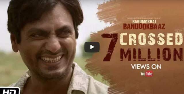 बबमुशाई बन्दूकबाज़ हिंदी फिल्म - Babumoshai Bandookbaaz Hindi Film