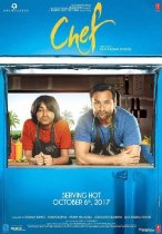 Saif Ali Khan New Upcoming 2017 movie Chef latest poster release date star cast, 2017 hit or flop