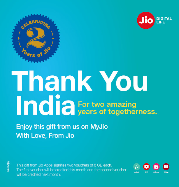 jio celebration offer