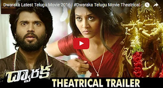Dwaraka Latest Telugu Movie 2016  #Dwaraka Telugu Movie Theatrical Trailer