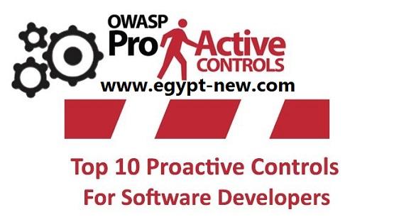 أعلى 10 ضوابط أمنية استباقية OWASP لمهندسي البرمجة لتصنيع البرمجة الآمنة