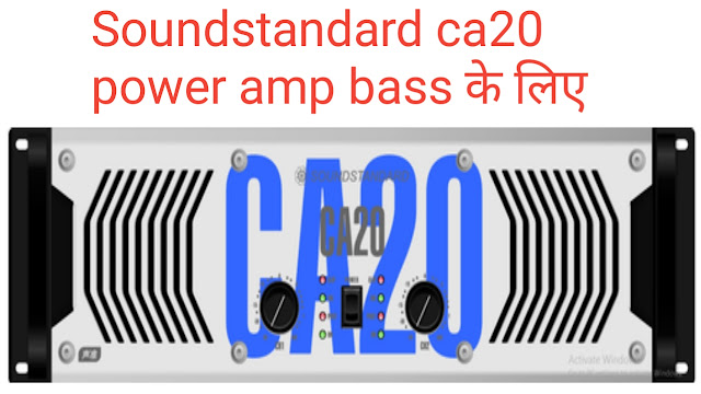 Soundstandard ca-20 price and specification