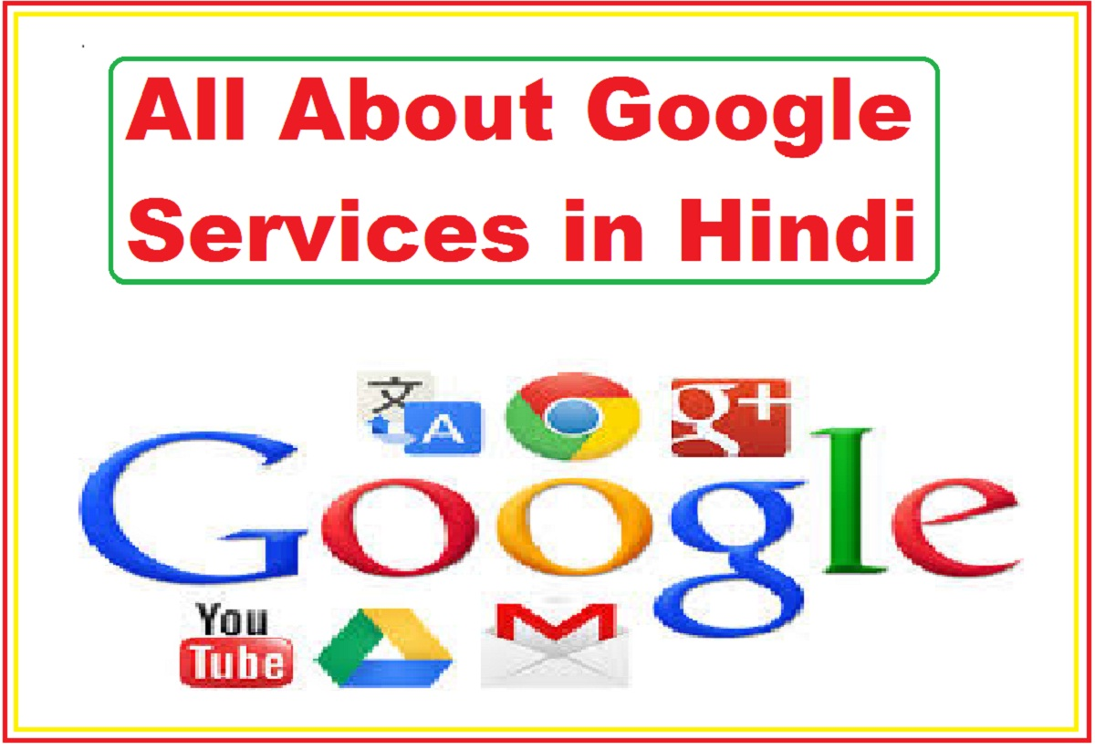 google services in hindi