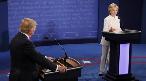 Trump refuses to say he would accept election result