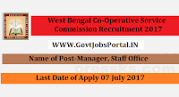 West Bengal Co-Operative Service Commission Recruitment 2017– 33 Manager, Staff Office