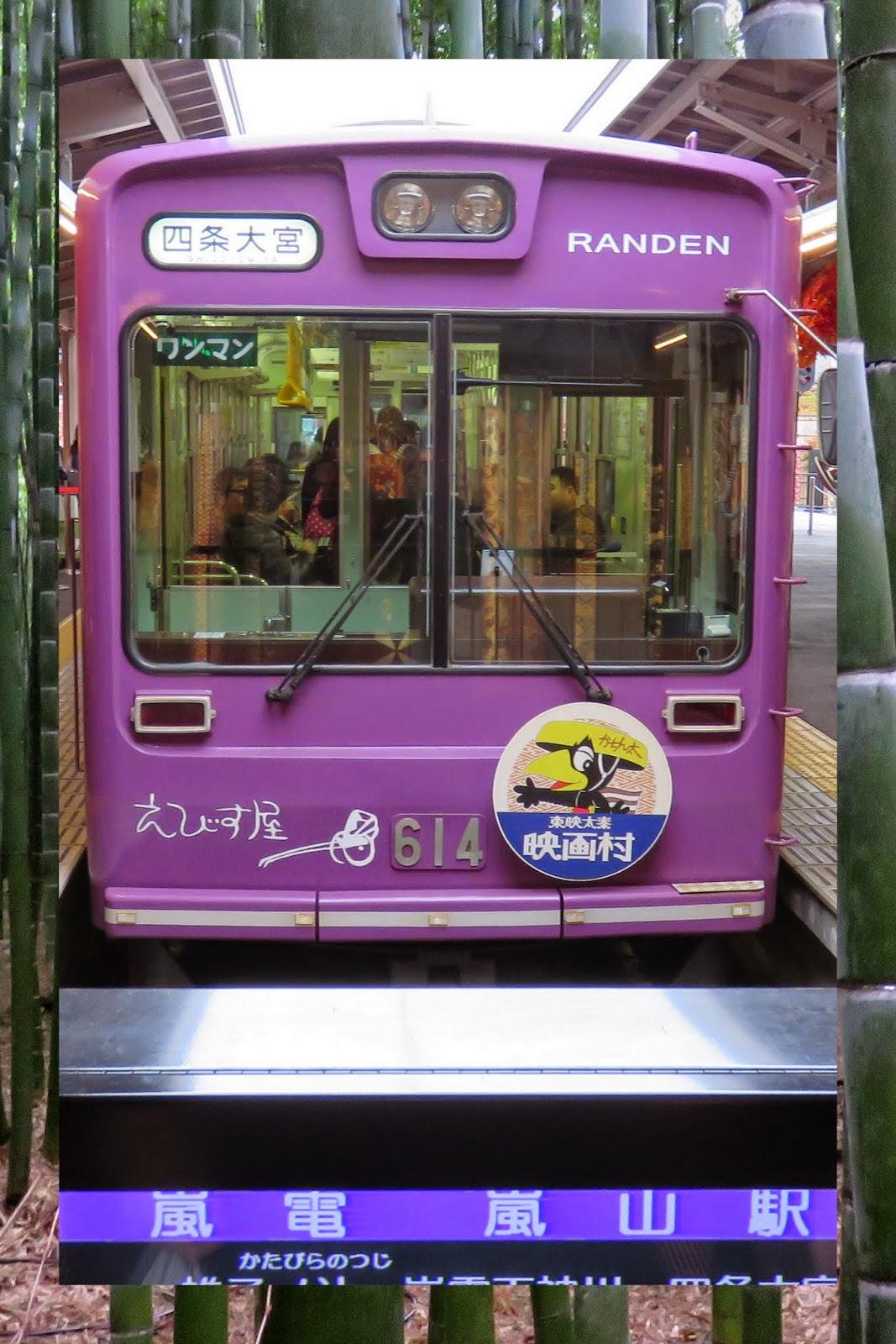 Randen Street Car - Kyoto, Japan