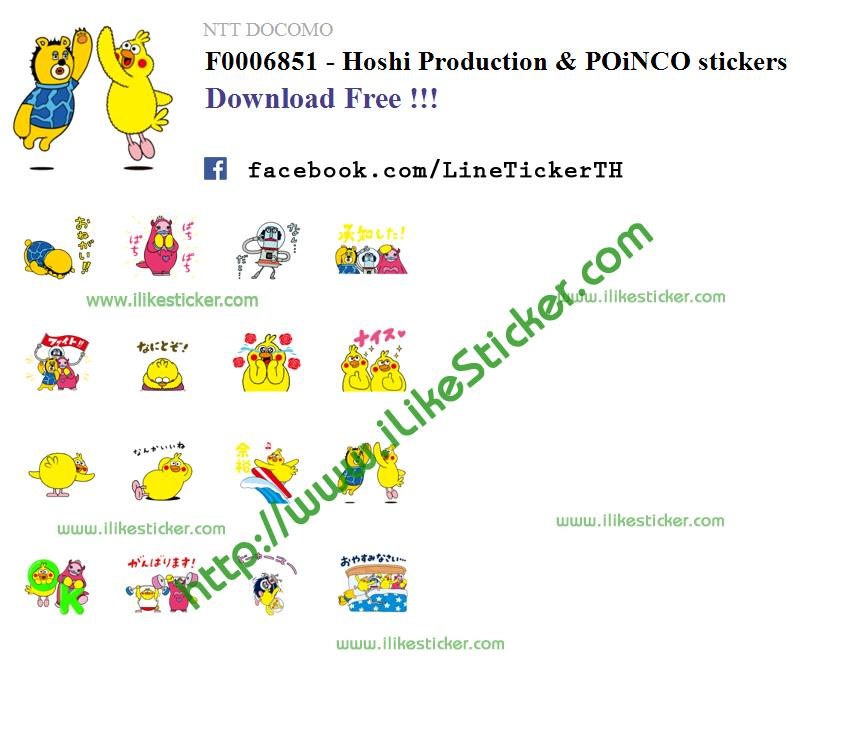 Hoshi Production & POiNCO stickers
