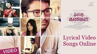 Adhe Kangal 2017 Movie Songs Online | Athey Kangal Songs lyrics | Kalaiyarasan, Ghibran