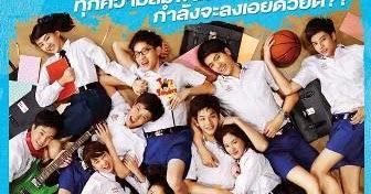 download Drama Thailand Hormone die Serie - abcmars