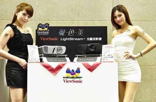 Sửa lỗi bóng đèn máy chiếu Viewsonic