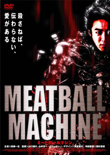 http://www.yogmovie.com/2018/01/meatball-machine-2006-japanese-movie.html