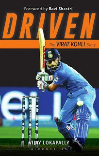 The Virat Kohli Story - e book, PDF free download
